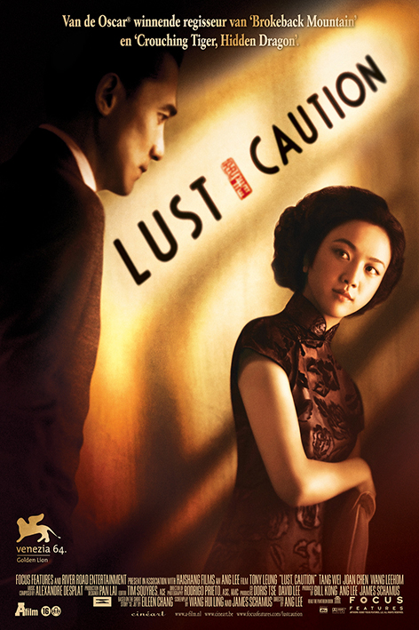 Lust Caution [2007 China Movie] Drama, Romance, Adult