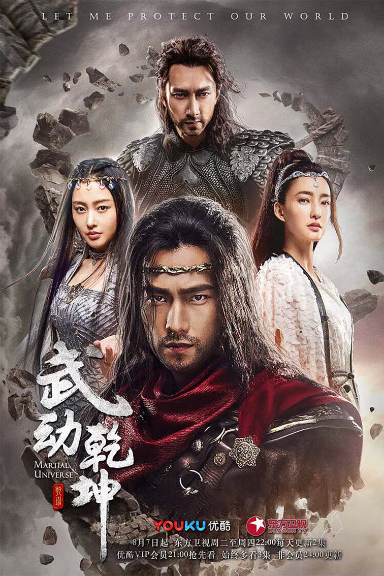 Martial Universe [2018 China Series] 40 eps END (5) Action, Fantasy