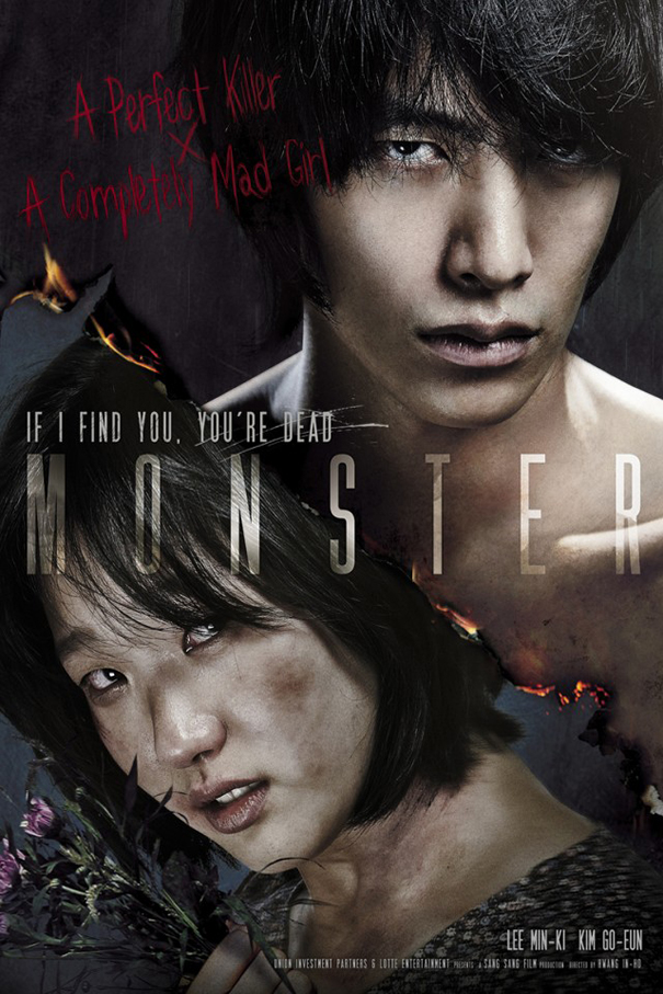 Monster [2014 South Korea Movie] Action, Thriller