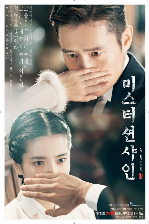 Mr Sunshine [2018 South Korea Series] 24 eps END  Mystery, Romance
