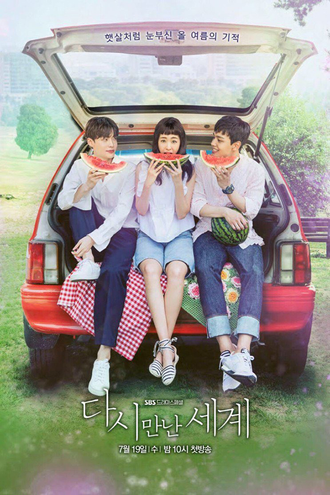 Reunited Worlds [2018 Korea Series] 40 eps END  Fantasy, Romance