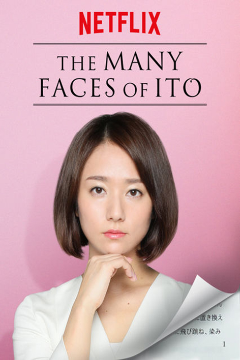The Many Faces of Ito [2017 Japan Series] 8 eps END (1) Comedy, Romance