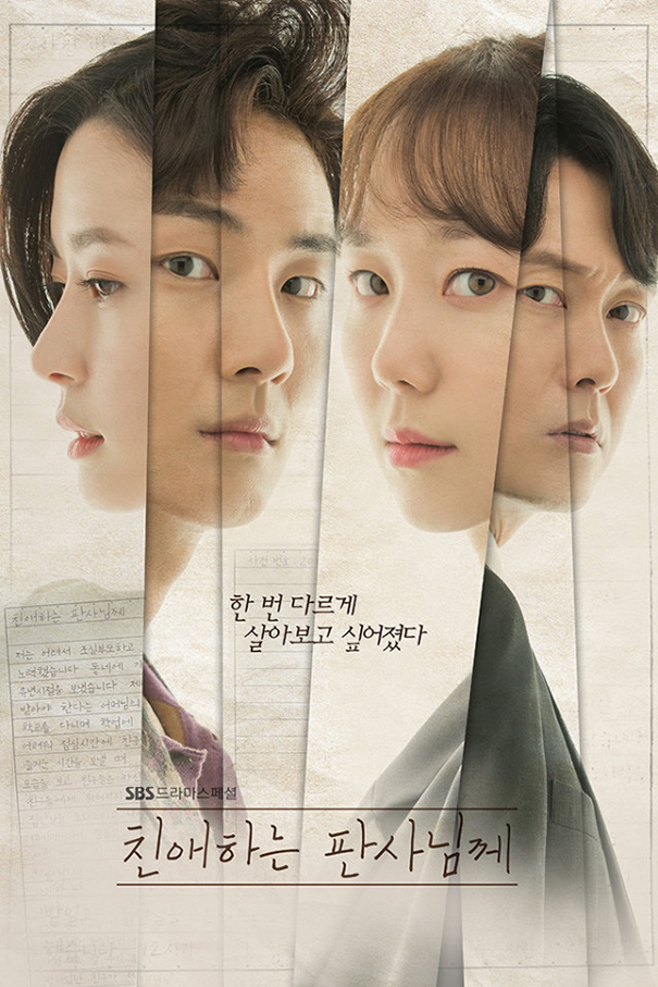 Your Honor [2018 South Korea Series] 32 eps END (4) Drama, Romance