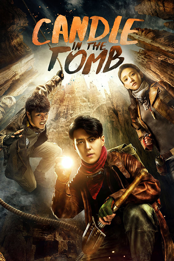 Candle in the Tomb [2016 China Movie] Action, Adventure