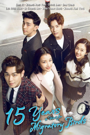 Fifteen Years to Wait for Migratory Birds [2016 China Series] 24 episodes END Drama, Romance