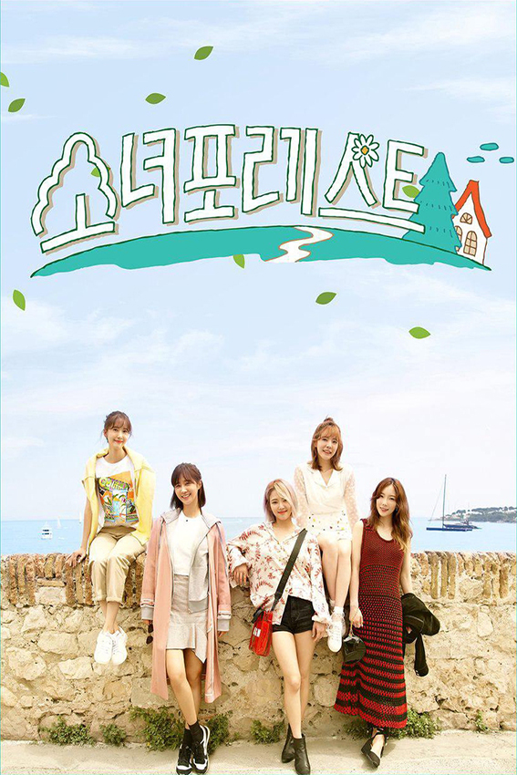 Girl's For Rest [2018 South Korea Series] 8 eps END (1) Reality Show