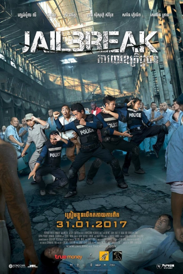 Jailbreak [2017 Cambodia Movie] Action