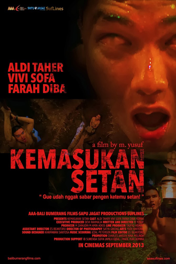Kemasukan Setan [2013 Indonesia Movie] Horror
