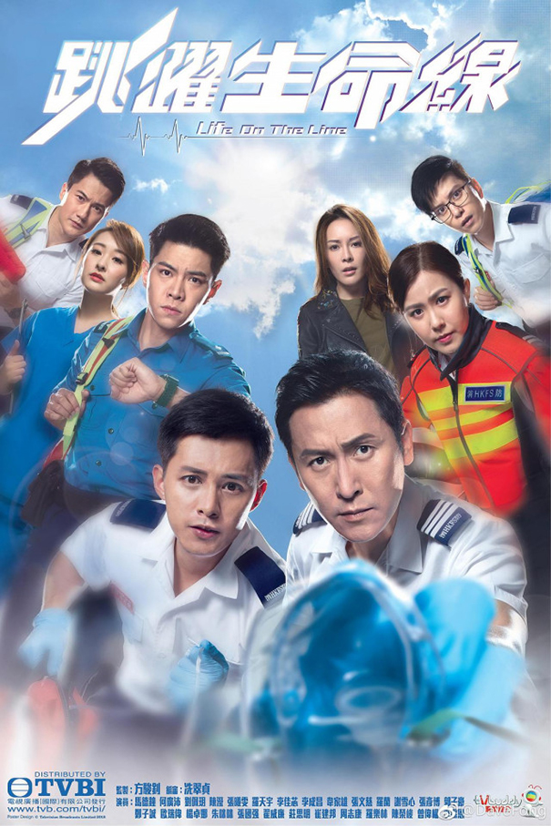 Life on the Line [2018 Hong Kong Series] 25 episodes END Drama, Medical