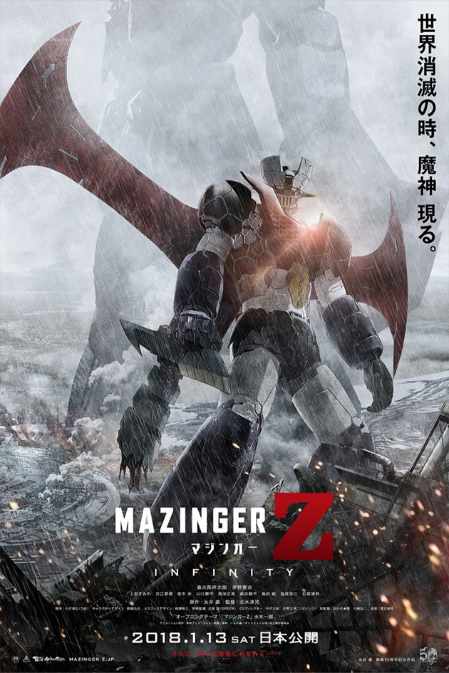 Mazinger Z: Infinity [2017 Japan Movie] Animation, Sci Fi, Action