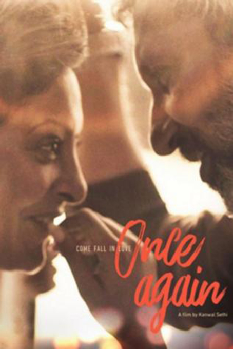 Once Again [2018 India Movie] Drama, Romance