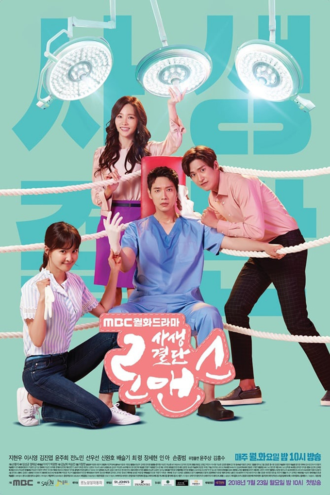 Risky Romance [2018 South Korea Series] 32 eps END (3) Drama, Comedy, Romance