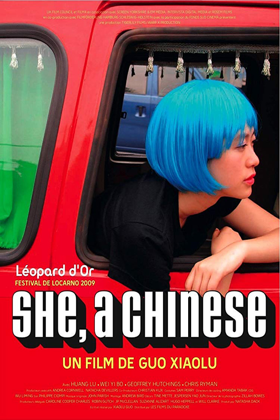 She a Chinese [2009 China, UK, Germany Movie] Drama