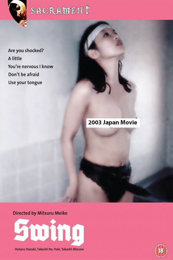 Swing [2003 Japan Movie] Adult, Romance