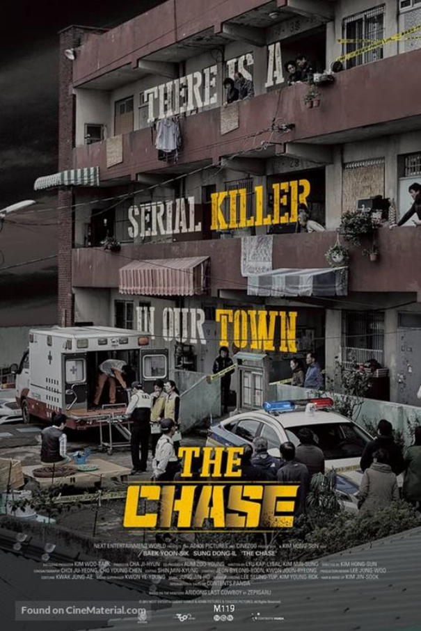 The Chase [2017 South Korea Movie] Drama, Thriller
