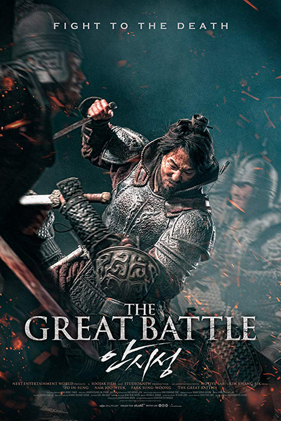 The Great Battle [2018 South Korea Movie] Action, History, War