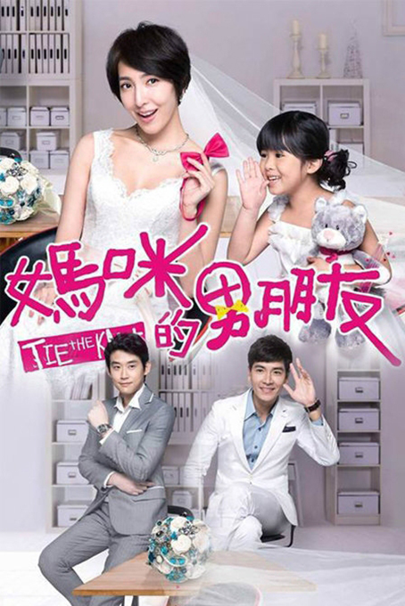 Tie The Knot [2014 Taiwan Series] 70 eps END Romance
