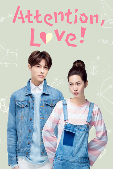 Attention, Love! [2018 Taiwan Series] 15 episodes END (2) Romance