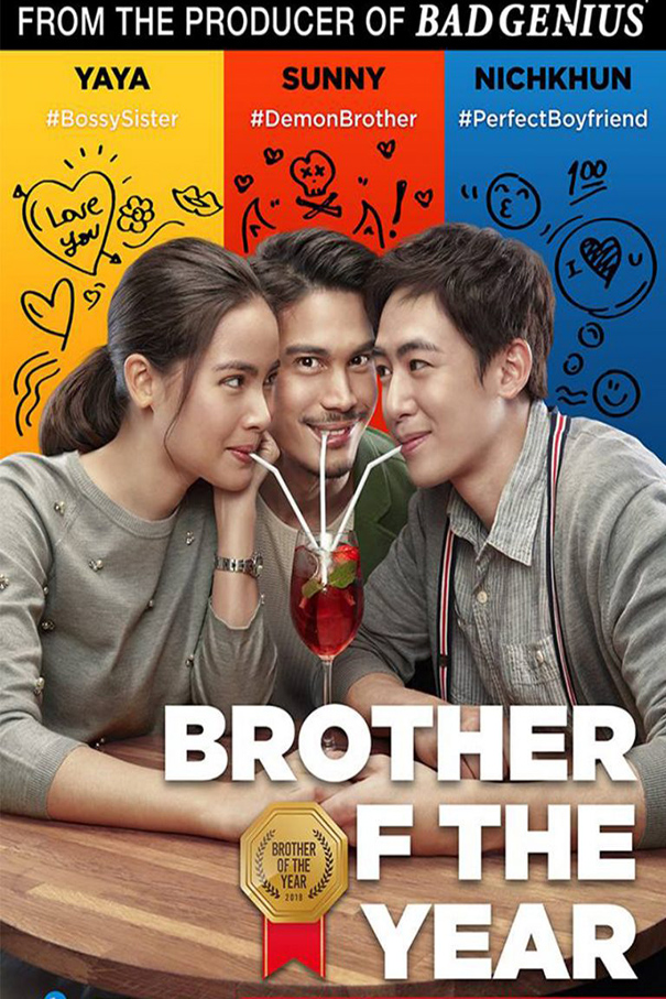 Brother of the Year [2018 Thailand Movie] Comedy,Romance