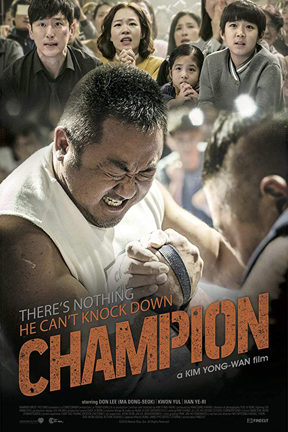 Champion [2018 South Korea Movie] Drama, Sport