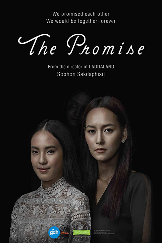 The Promise [2017 Thailand Movie] Horror, Thriller