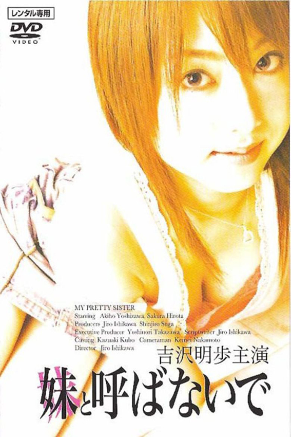 All Grown Up [2006 Japan Movie] Adult , Romance