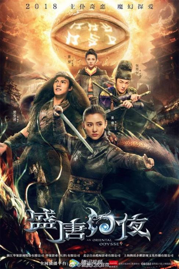 An Oriental Odyssey [2018 China Series] 50 episodes END (6) Action, Fantasy