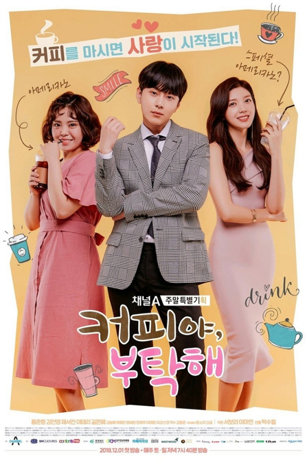 Coffee, Do Me a Favor [2018 South Korea Series] 16 episodes END (3) Romance, Comedy, Fantasy