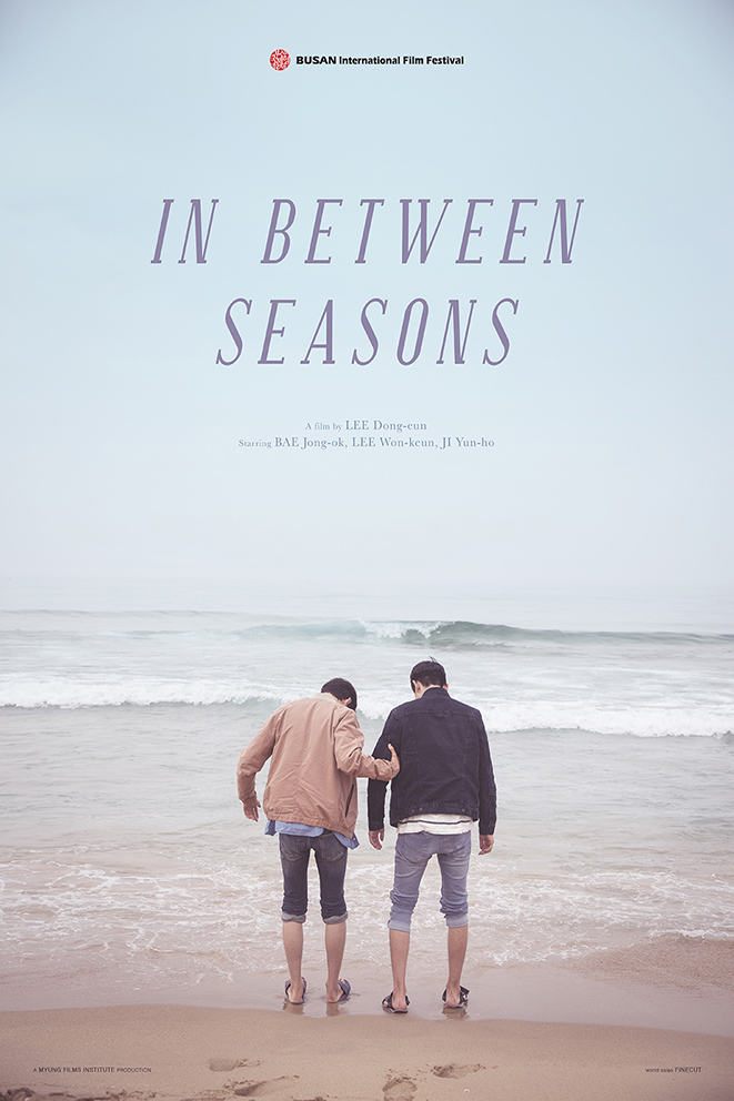 In Between Season [2018 South Korea Movie] Drama