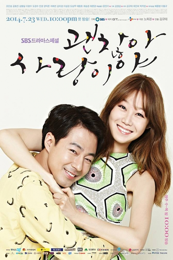 It's Okay, That's Love [2014 South Korea Series] 20 episodes END (3) Comedy, Romance