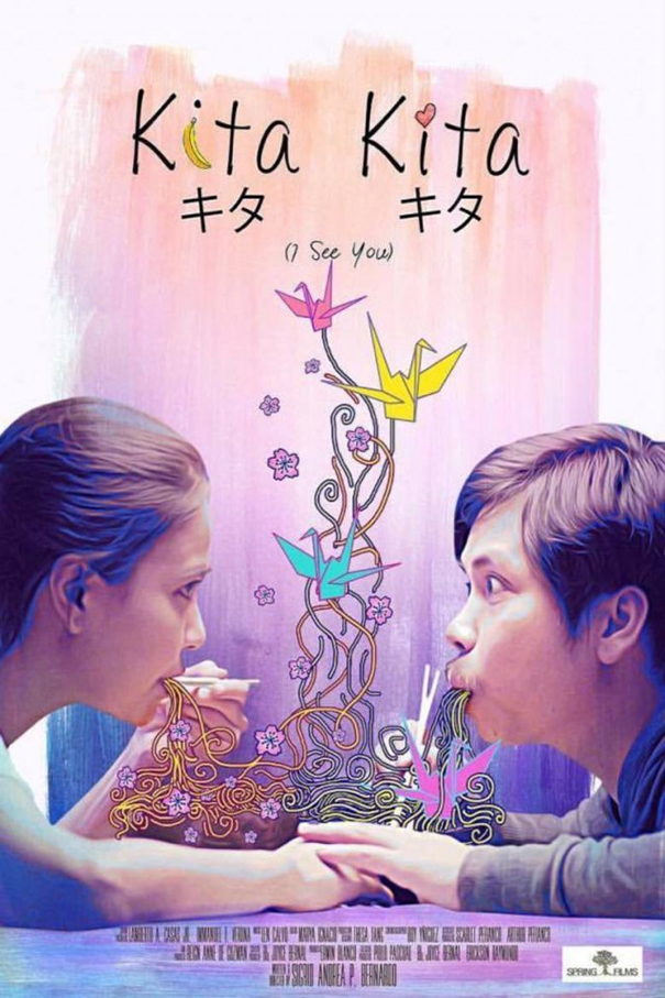 Kita Kita (I See You) [2017 Philippines Movie] Comedy, Romance