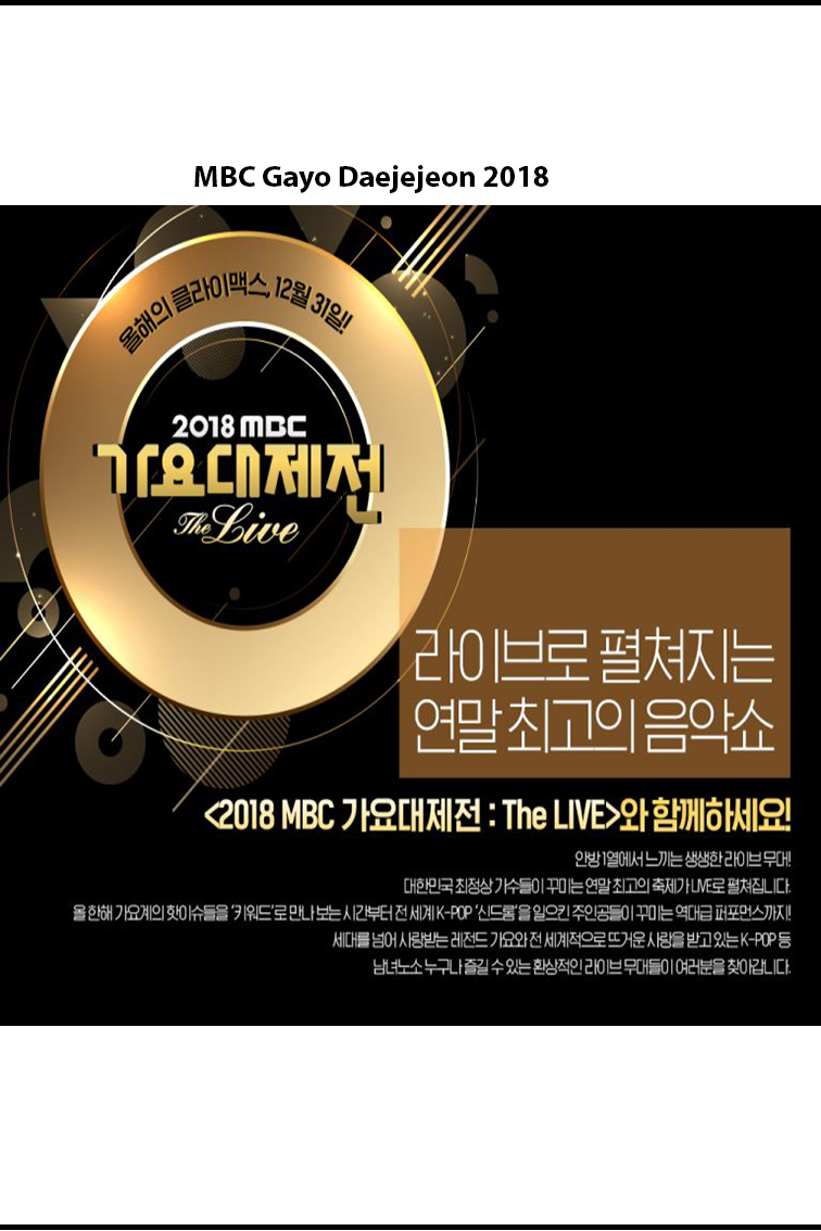MBC Gayo Daejejeon 2018 [2018 South Korea Movie] Show