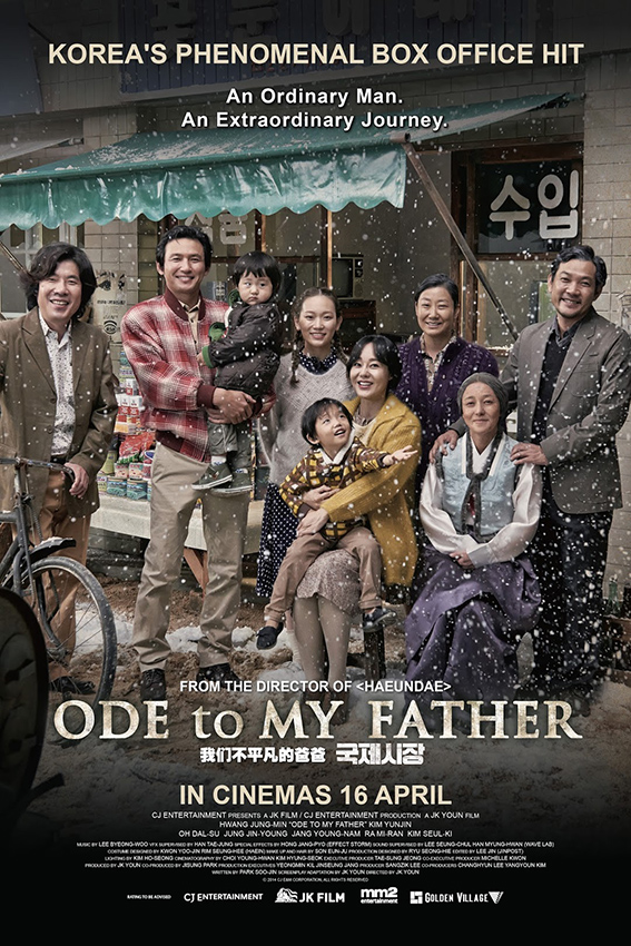 Ode to My Father [2014 South Korea Movie] Drama