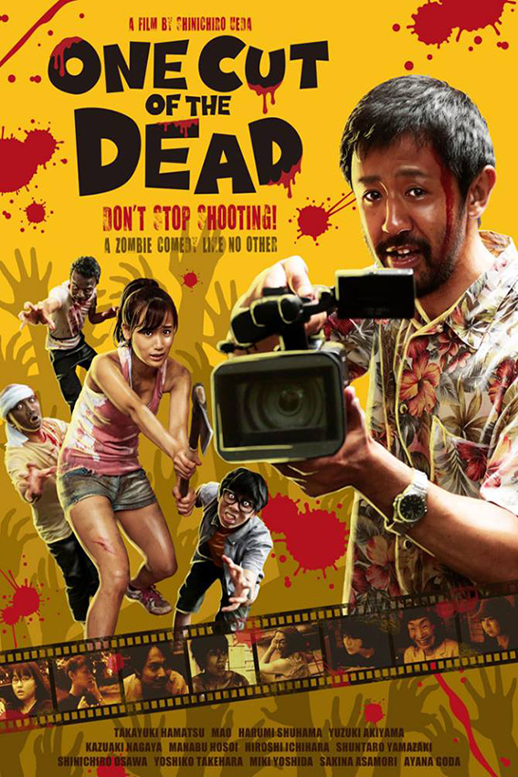 One Cut of the Dead [2017 Japan Movie] Drama, Horror, Comedy