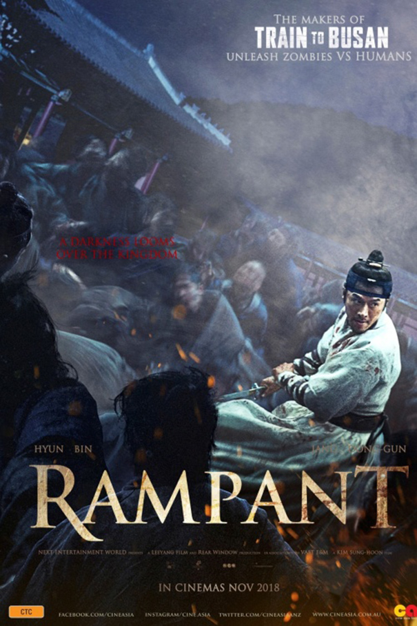 Rampant [2018 South Korea Movie] Action, Horror