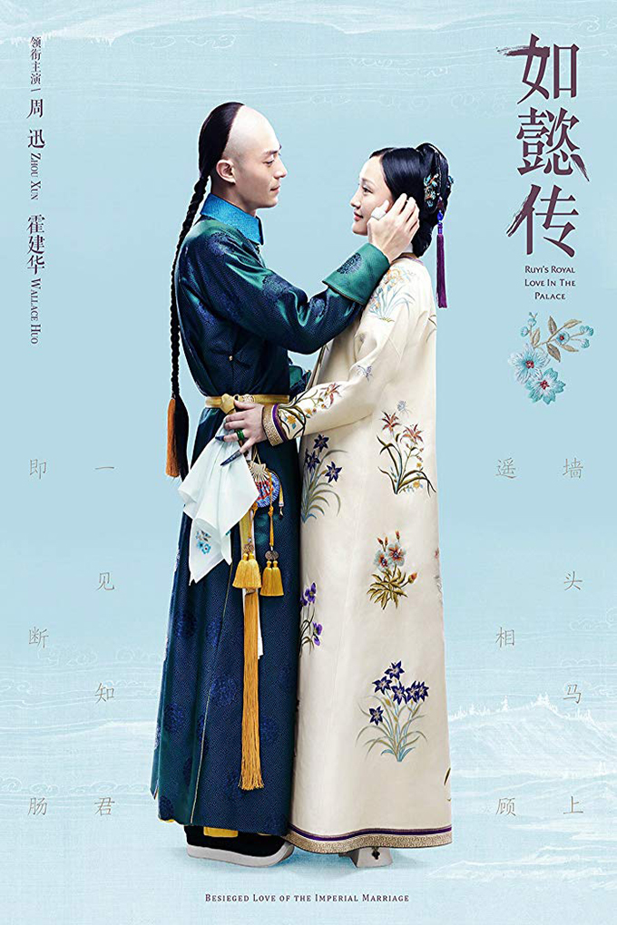 Ruyi's Royal Love in the Palace [2018 China Series] 87 episodes END (9) Drama, Romance