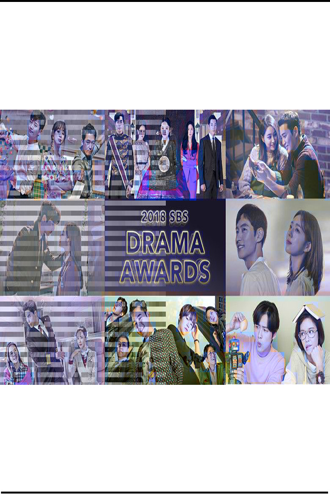 SBS Drama Awards 2018 [2018 South Korea Movie] Show