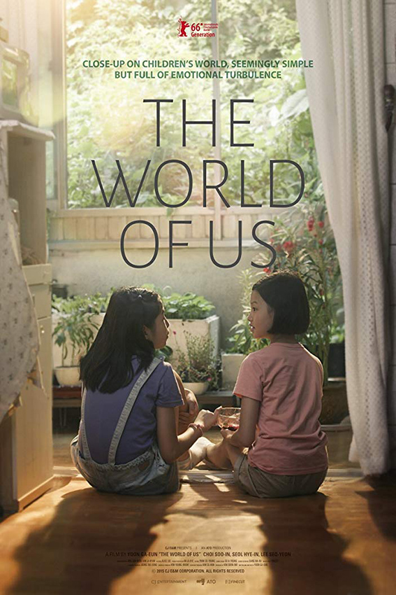 The World of Us [2016 South Korea Movie] Drama, Family
