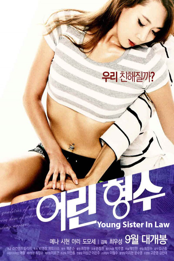 Young Sister In Law [2016 South Korea Movie] Adult, Romance