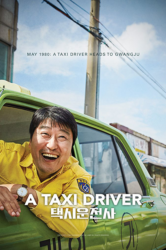 A Taxi Driver [2017 South Korea Movie] Drama
