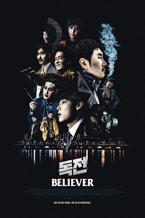 Believer [2018 South Korea Movie] Crime, Thriller