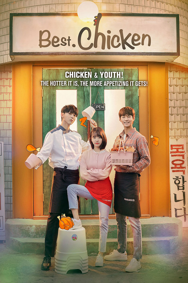 Best Chicken [2019 South Korea Series] 12 episodes END (2) Comedy, Romance