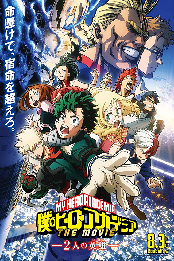 Boku no Hero Academia the Movie: Two Heroes [2018 Japan Movie] Animation, Action aka. My Hero Academia The Movie: Two Heroes