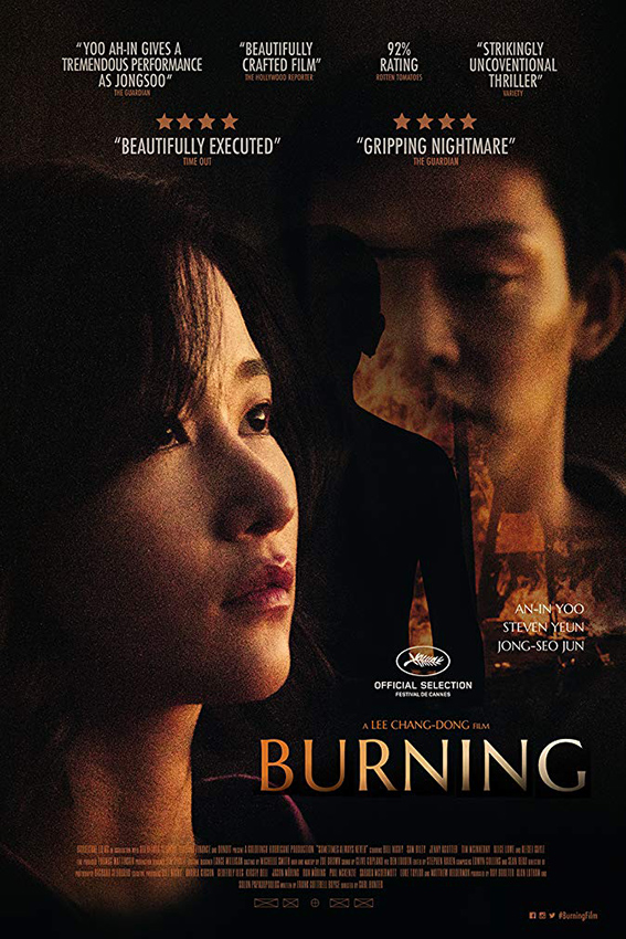 Burning [2018 South Korea Movie] Thriller, Mystery