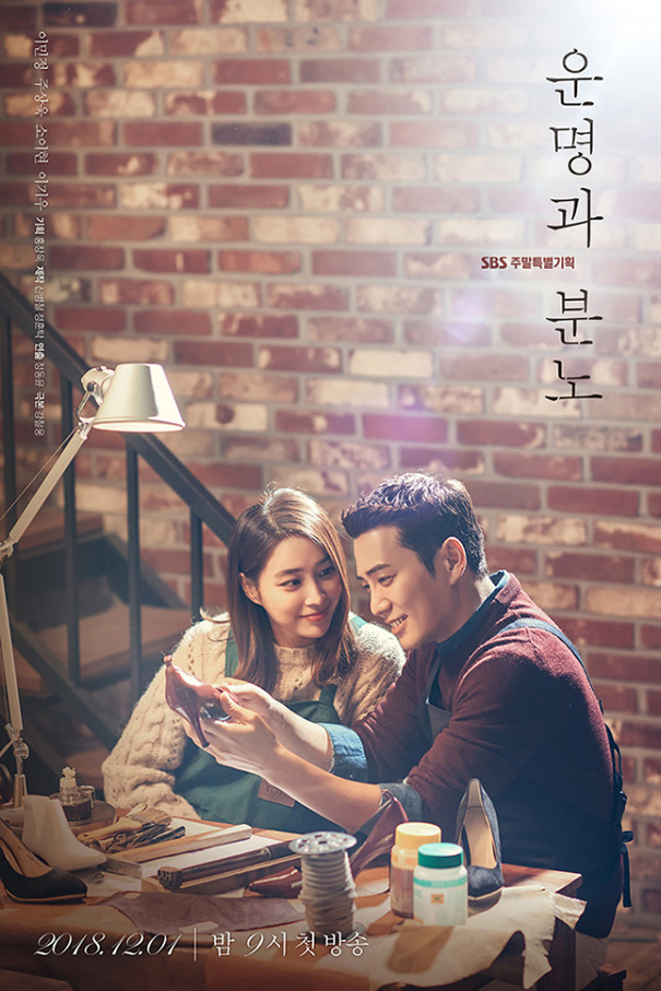 Fates & Furies [2018 South Korea Series] 40 episodes END (5) Drama, Romance