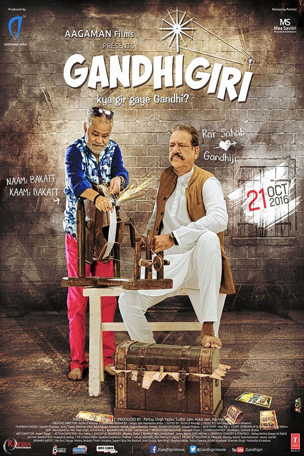 Gandhigiri [2016 India Movie] Hindi, Drama