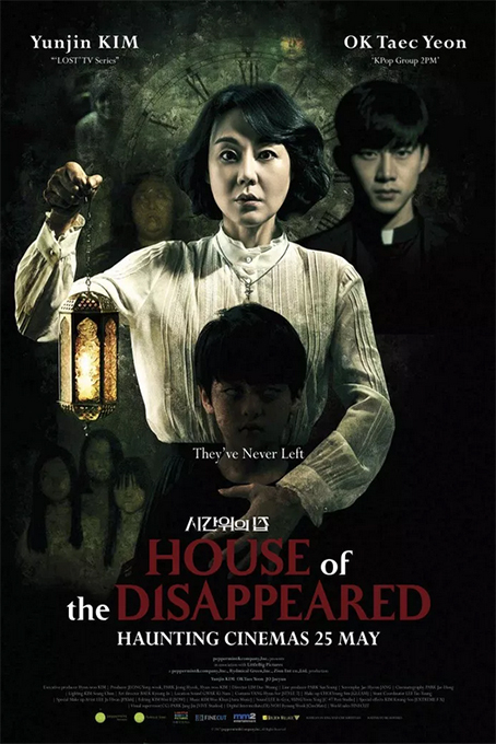House of the Disapperared [2017 South Korea Movie] Mystery, Thriller