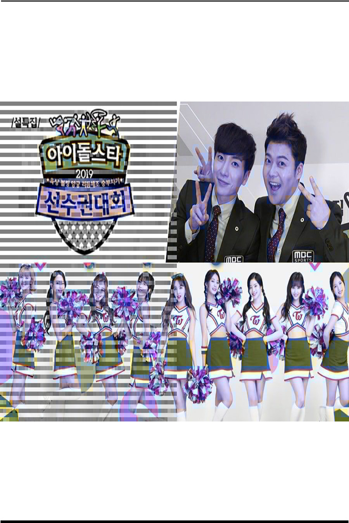 Idol Star Athletics Championships 2019 Lunar New Year [2019 South Korea Series] 4 episodes END (1) Variety Show