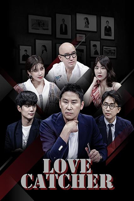 Love Catcher [2018 South Korea Series] 8 episodes END (2) Reality Show, Dating Show