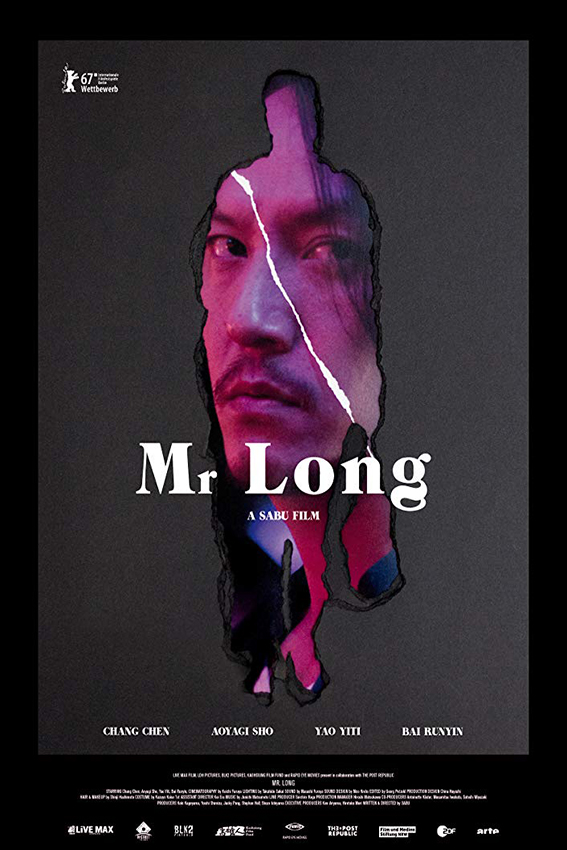 Mr Long [2017 Japan, Hong Kong, Taiwan Movie] Action, Crime, Drama
